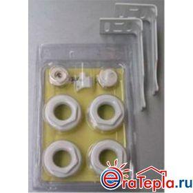Монтажный комплект (универсальный) 1/2 для радиаторов Rifar Alum
