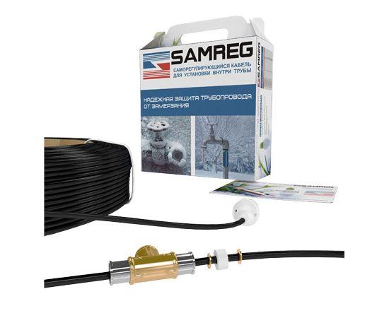 Комплект 17 SAMREG-8, фото 1